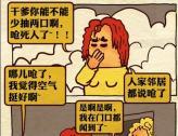 戒烟公益广告,越抽越短小哦~